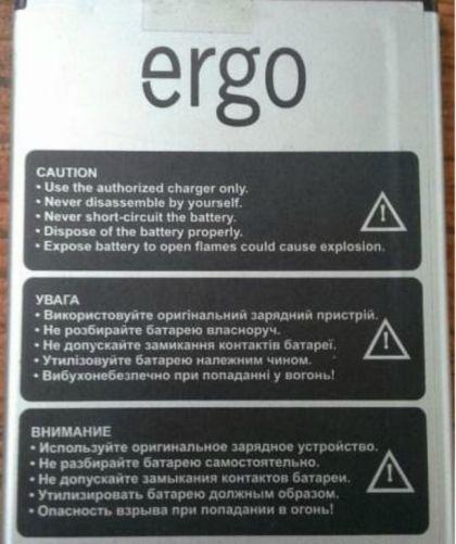 аккумулятор ergo a551 sky 4g dual sim / homtom ht17 [original]  - купить  аккумуляторы для остальных брендов  - mobenergy