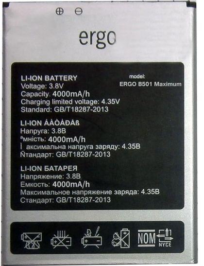 Аккумулятор Ergo B501 Maximum [Original]