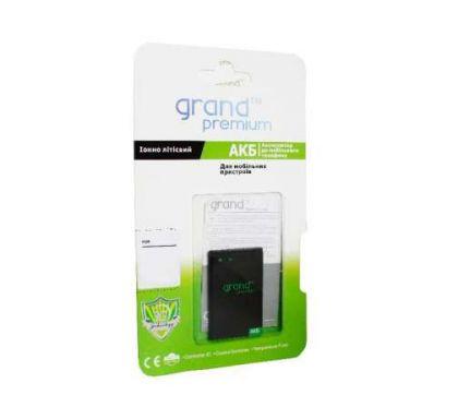 """аккумулятор grand premium samsung i8262d eb425365lu (внимание: подходит только на i8262d - с буквой """"d"""" в конце)  - купить  аккумуляторы для samsung  - mobenergy"""