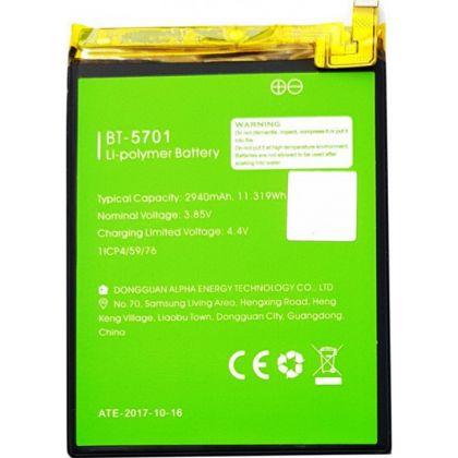 Аккумулятор Leagoo BT-5701 S8 [Original]