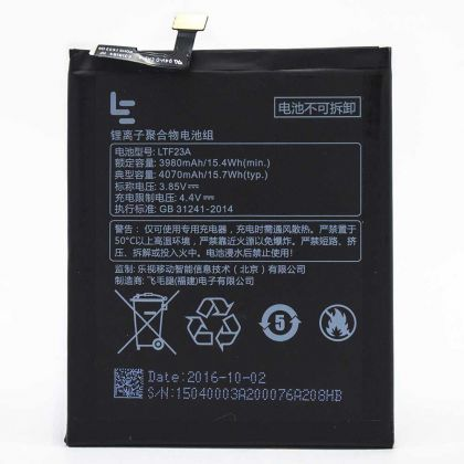 Аккумулятор LeEco Le Pro 3 / LTF23A [Original]