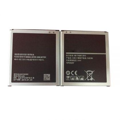 Аккумулятор +NFC Samsung G720, Galaxy Grand Max 3 (EB-BG720CBC) [S.Original]