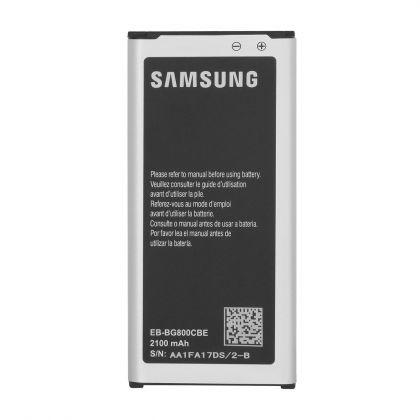 Аккумулятор +NFC Samsung G800H Galaxy S5 Mini Duo / EB-BG800CBE [S.Original]