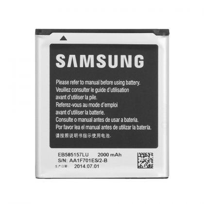 Аккумулятор +NFC Samsung i8552 Galaxy Win / G355 Galaxy Core 2 и др. (EB585157LU, EB-BG355BBE) [S.Original]