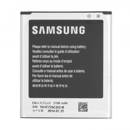 Аккумулятор +NFC Samsung i9260 Galaxy Premier / EB-L1L7LLU [S.Original] 12 мес. гарантии