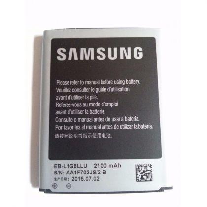 аккумулятор +nfc samsung i9300 galaxy s3 / eb-l1g6llu [service_original]  - купить  аккумуляторы для samsung  - mobenergy
