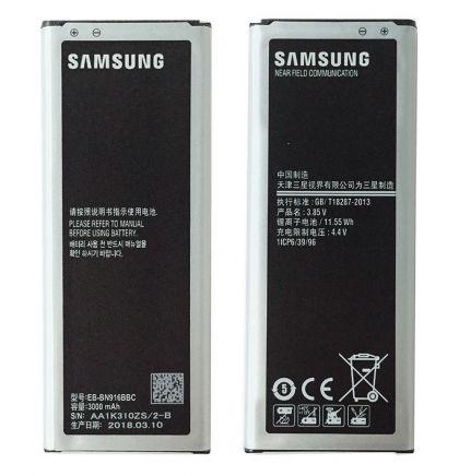 Аккумулятор +NFC Samsung N9100 Galaxy Note 4 Dual Sim/ EB-BN916BBC [S.Original] 12 мес. гарантии (Сверяйте маркировку АКБ)
