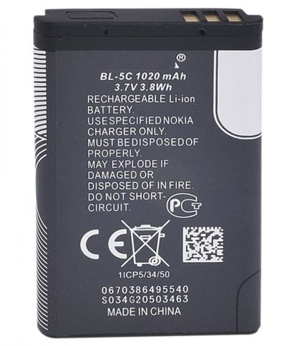 Аккумулятор Nokia BL-5C [Original]
