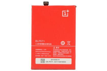 Аккумулятор OnePlus One A0001 -  BLP571 3100 mAh [Original]