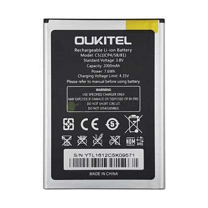Аккумулятор Oukitel C5 2000mAh [Original]