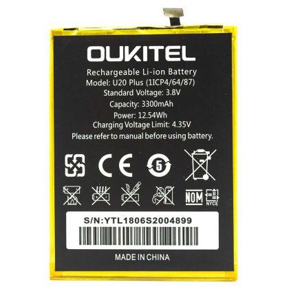Аккумулятор Oukitel U20 Plus 3300mAh [Original] 12 мес. гарантии