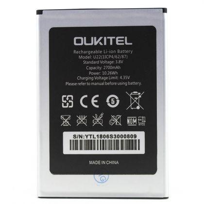 Аккумулятор Oukitel U22 2700mAh [Original]