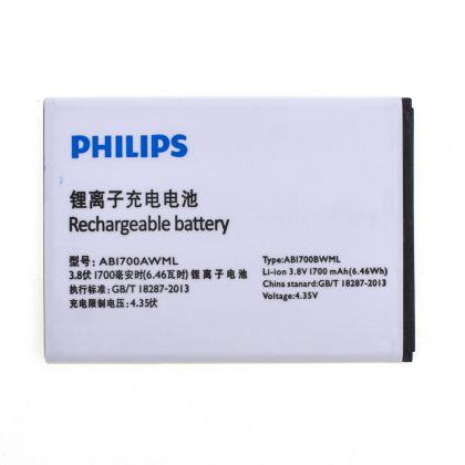 Аккумулятор Philips S388 AB1700BWML [Original]