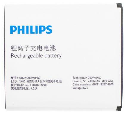Аккумулятор Philips W6500 AB2400DAWMC [Original]