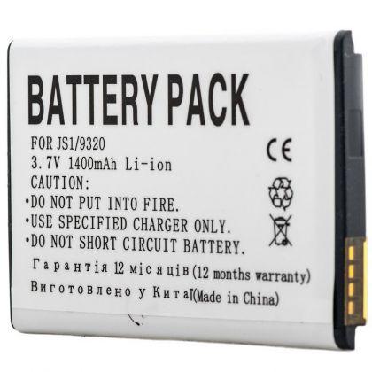 аккумулятор powerplant blackberry 9220, 9320 curve (j-s1) 1400mah  - купить  аккумуляторы для остальных брендов  - mobenergy