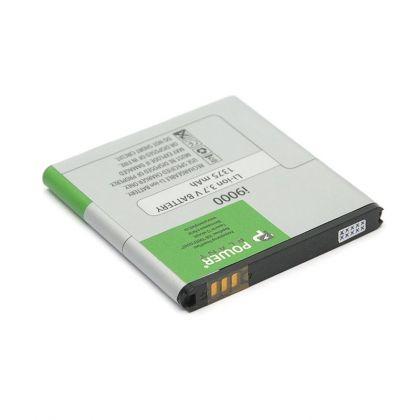 Аккумулятор PowerPlant Samsung i9000, i9001, i9003, Galaxy S, S750, B7350 (EB575152VU) 1375mAh
