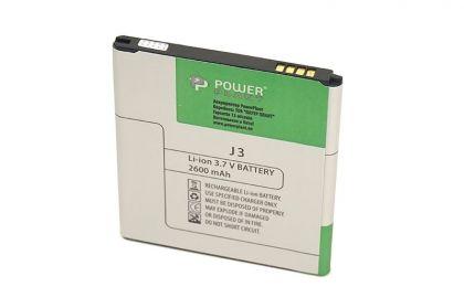 Аккумулятор PowerPlant Samsung J5, J3, J500h, J310h, J320h, G530, G531, G532, J5-2015, J3-2015-2016 (EB-BG530CBE, EB-BG531CBE) 2600mAh