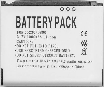 Аккумулятор PowerPlant Samsung S5230, B5210, U700, L810, S7520 и др. (AB603443CE) 1000mAh