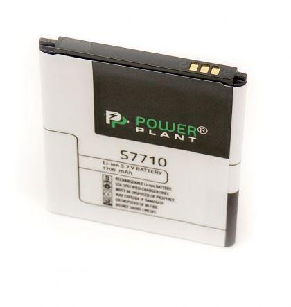 аккумулятор powerplant samsung s7710, galaxy xcover 2 (eb485159lu) 1700mah  - купить  аккумуляторы для samsung  - mobenergy
