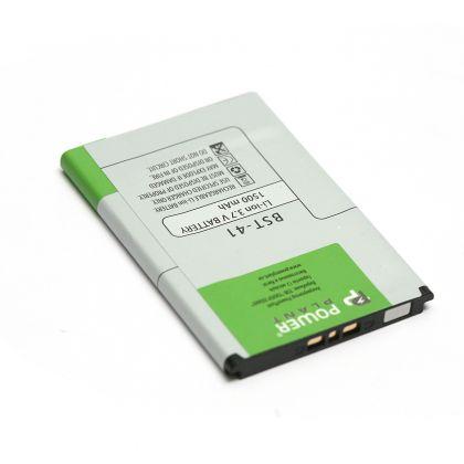 Аккумулятор PowerPlant Sony Ericsson Xperia X1, X10, MT25i (BST-41) 1500mAh