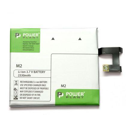 аккумулятор powerplant sony xperia m2 (lis1502erpc) 2330mah  - купить  аккумуляторы для sony (ericsson, xperia)  - mobenergy