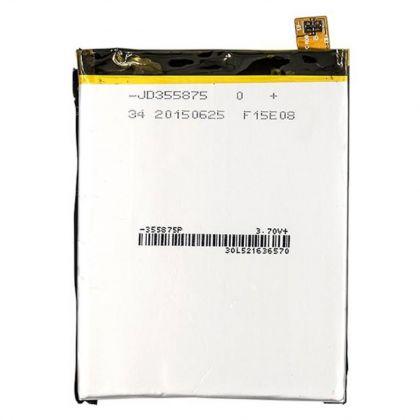 Аккумулятор PowerPlant Sony Xperia Z5 Dual 2900mAh