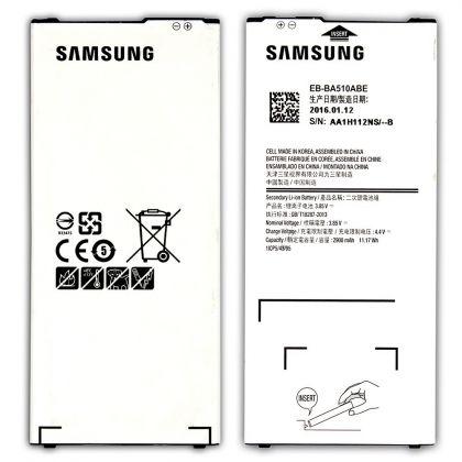 аккумулятор samsung a5-2016, a510 / eb-ba510abe [service_original]  - купить  аккумуляторы для samsung  - mobenergy