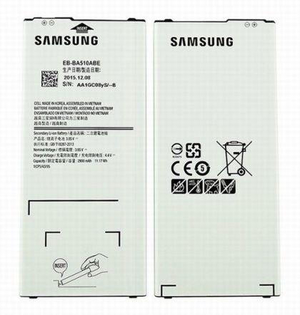 Аккумулятор Samsung A510, Galaxy A5-2016 (EB-BA510ABE) [Original] 12 мес. гарантии