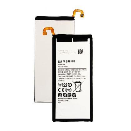Аккумулятор Samsung C7 / EB-BC700ABE [Original] 12 мес. гарантии