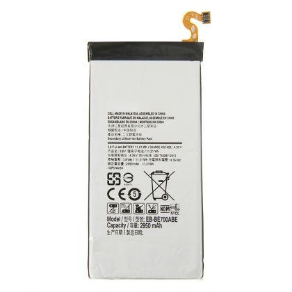 Аккумулятор Samsung E700H, E700F, Galaxy E7 (EB-BE700ABE) [Original]