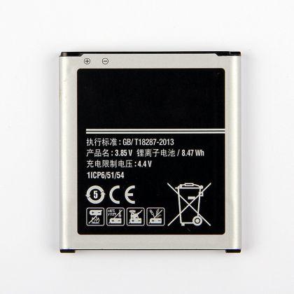 Аккумулятор SAMSUNG G510 / EB-BG510CBC [Servise_Original]