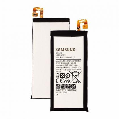 Аккумулятор Samsung G5700 On5 / EB-BG57CABE [S.Original]