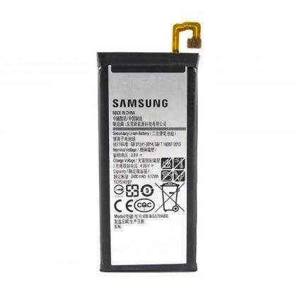 Аккумулятор SAMSUNG G570F / EB-BG57CABE [Servise_Original]