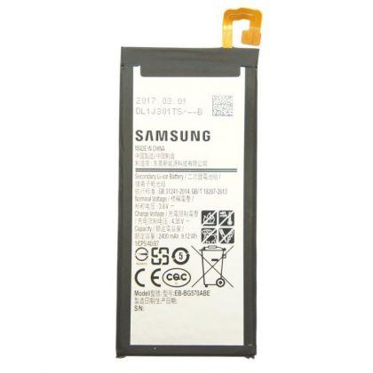 аккумулятор samsung g570f, galaxy j5 prime 2016 (eb-bg570abe) [original]  - купить  аккумуляторы для samsung  - mobenergy