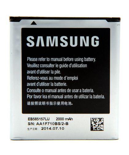 Аккумулятор Samsung i8552, Galaxy Win, i8580, Galaxy Core Advance, G355, Galaxy Core 2 и др. (EB585157LU, EB-BG355BBE) [Original]