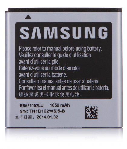 Аккумулятор Samsung i9000 Galaxy S / EB575152VU [S.Original]