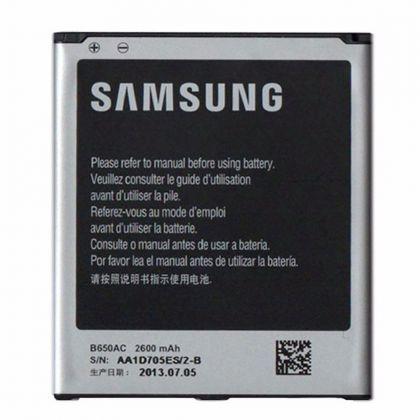 аккумулятор samsung i9152 galaxy mega 5.8 / b650ae/ac [service_original]  - купить  аккумуляторы для samsung  - mobenergy