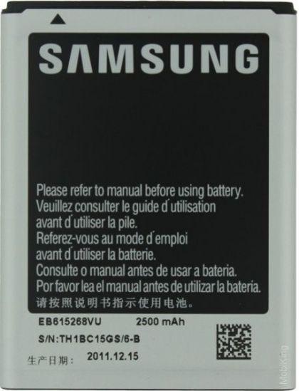 аккумулятор samsung i9220, n7000, galaxy note (eb615268va) [original]  - купить  аккумуляторы для samsung  - mobenergy