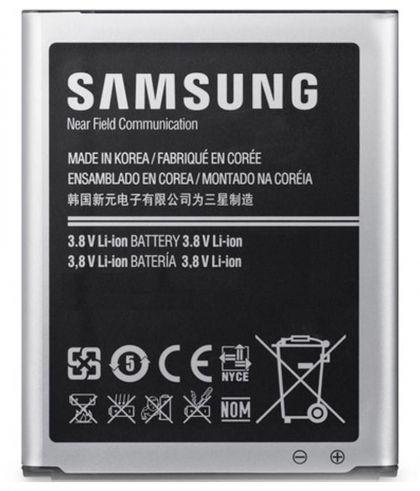 Аккумулятор Samsung N7100 Galaxy Note 2 / EB595675LU [S.Original] 12 мес. гарантии