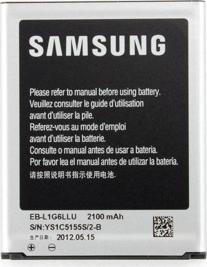 Аккумулятор Samsung S3, i9300, i9082, Galaxy Grand и др. 2100 mAh [Original]