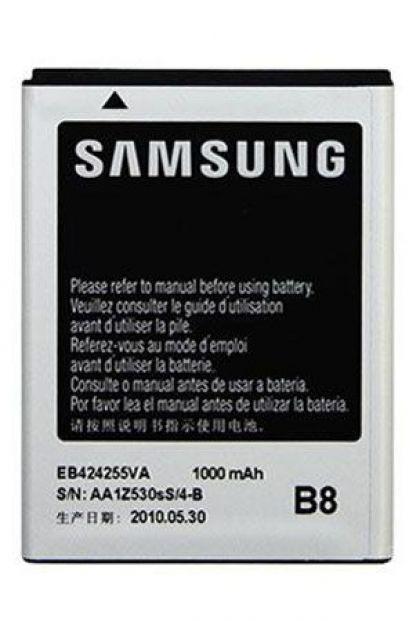 Аккумулятор Samsung S3850, S5220, S5222, S3770 и др. (EB424255VU) [Original]