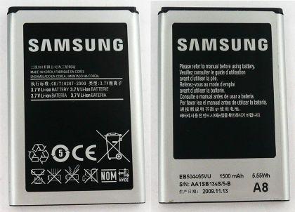 аккумулятор samsung s8500 wave / eb504465vu [service_original]  - купить  аккумуляторы для samsung  - mobenergy