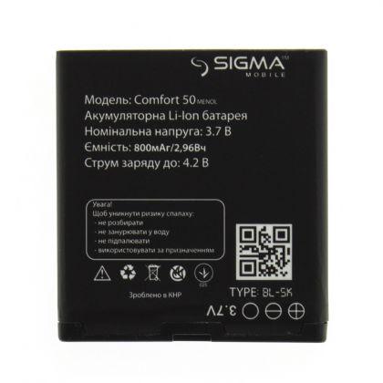 Аккумулятор Sigma Comfort 50 menol/Comfort 50 Shell [S.Original] 12 мес. гарантии