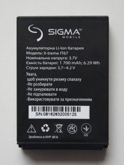 Аккумулятор Sigma X-TREME IP67 / IT67 DZ67 Travel [Original]