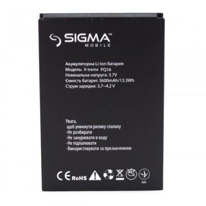 Аккумулятор Sigma X-TREME PQ16 [S.Original] 12 мес. гарантии
