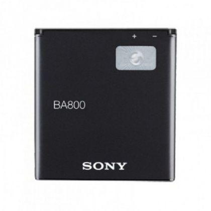 Аккумулятор Sony BA800, BA-800 (Xperia S, Xperia V, LT26i, LT25i) [Original], 1800 mAh
