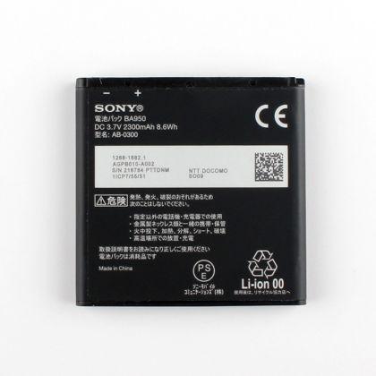 аккумулятор sony ba950 [service_original]  - купить  аккумуляторы для sony (ericsson, xperia)  - mobenergy