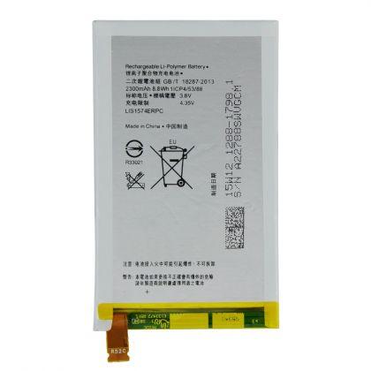 аккумулятор sony e4 / lis1574erpc [service_original]  - купить  аккумуляторы для sony (ericsson, xperia)  - mobenergy