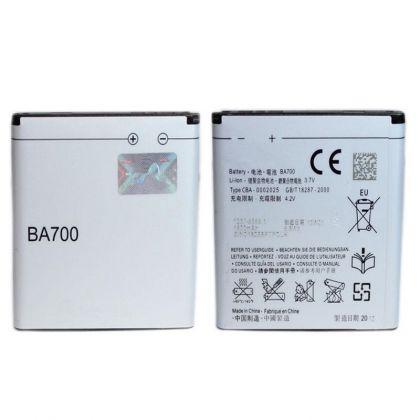 Аккумулятор Sony Ericsson BA700 [S.Original]