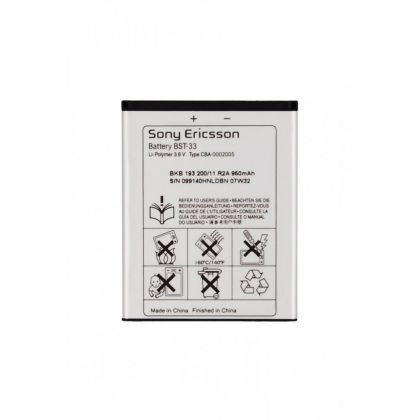 аккумулятор sony ericsson bst-33 [service_original]  - купить  аккумуляторы для sony (ericsson, xperia)  - mobenergy